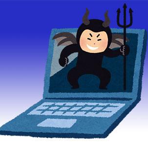 サーバーのパスワード変更は必須