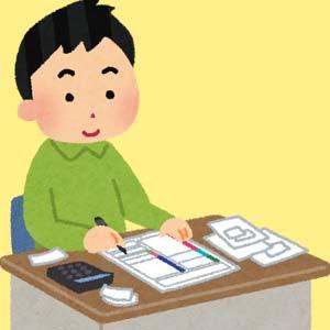 副業サイドビジネスの注意点と確定申告