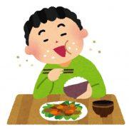 食事の仕方で人間性がわかる?